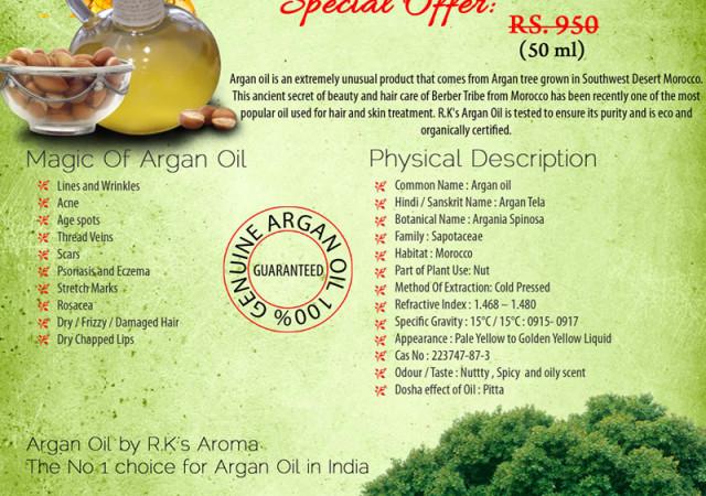 R.K Aroma Argon Oil